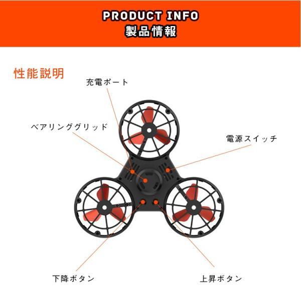 飛ぶハンドスピナー フライングハンドスピナー Flying hand spinner フィジェットスピナー fidget spinner F1 FLYING SPINNER ドローン おもちゃ sabb 07
