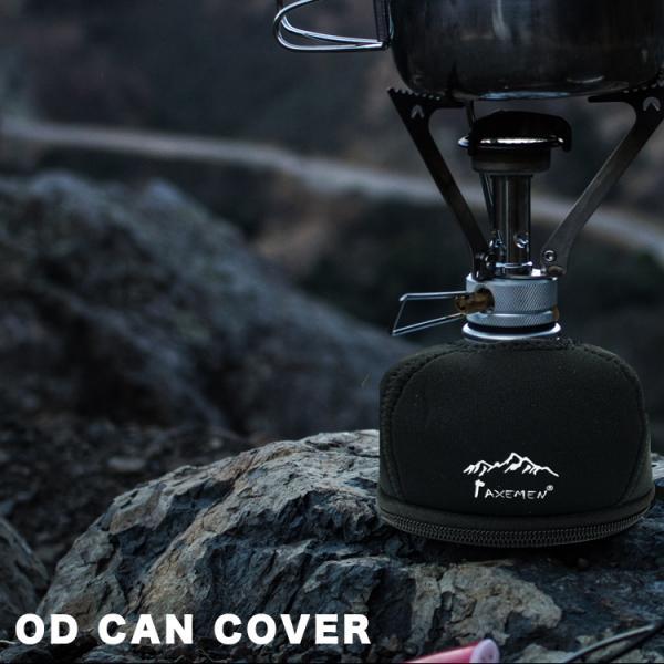 ガスカートリッジカバー OD缶 カバー カートリッジソックプロテクター 250 CASE Gas キャンプ用品 ランタンカバー キャンプ用品 アウトドア バーベキュー sabb