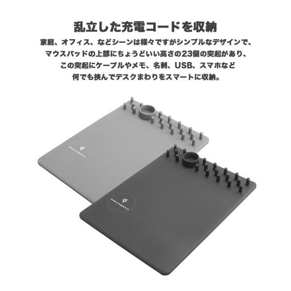 ワイヤレス充電器 マウスパッド ワイヤレス充電器 iphonex iphone8 galaxy note8 Qiレシーバー設置 ワイヤレス充電器 Android ケーブル 収納 ワイヤレス充電対応 sabb 04