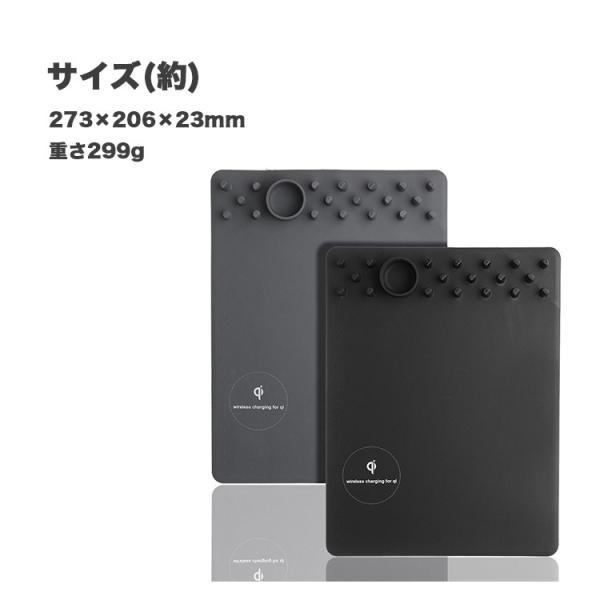 ワイヤレス充電器 マウスパッド ワイヤレス充電器 iphonex iphone8 galaxy note8 Qiレシーバー設置 ワイヤレス充電器 Android ケーブル 収納 ワイヤレス充電対応 sabb 05