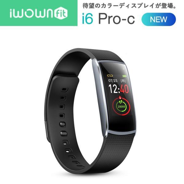 スマートウォッチ iWOWNfit i6 Pro-c 正規代理店 日本語対応 カラー 2018 フィットネス スマートブレスレット iPhone Android 自動測定 IP67 防水防塵 sabb