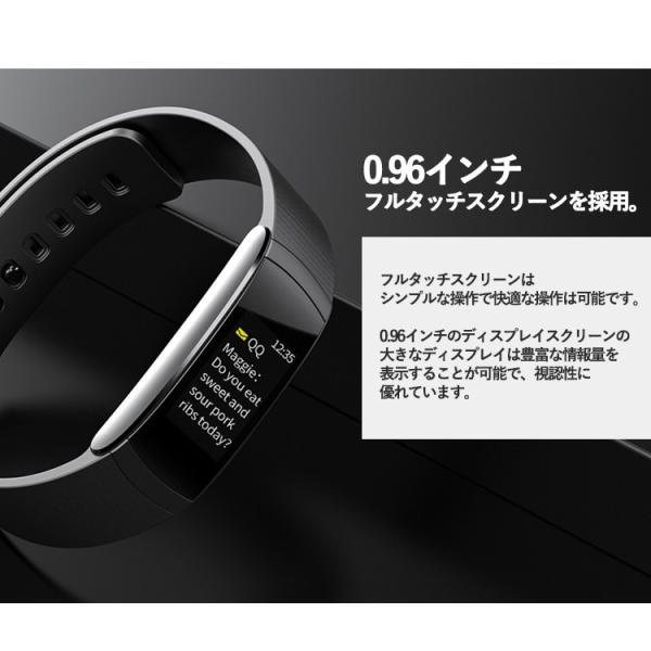 スマートウォッチ iWOWNfit i6 Pro-c 正規代理店 日本語対応 カラー 2018 フィットネス スマートブレスレット iPhone Android 自動測定 IP67 防水防塵 sabb 14