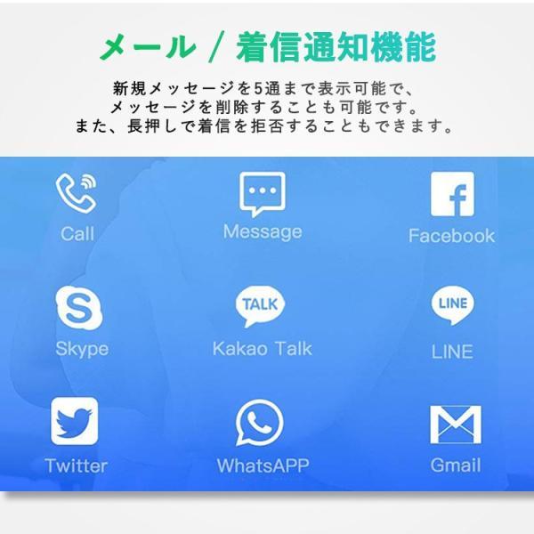 スマートウォッチ iWOWNfit i6 Pro-c 正規代理店 日本語対応 カラー 2018 フィットネス スマートブレスレット iPhone Android 自動測定 IP67 防水防塵 sabb 04