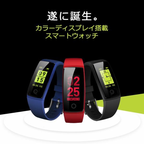 2019最新版 スマートウォッチ 日本語対応 カラーディスプレイ フィットネス スマートブレスレット iPhone Android IP7 防水防塵 睡眠計 血圧 長待機時間 父の日|sabb|02