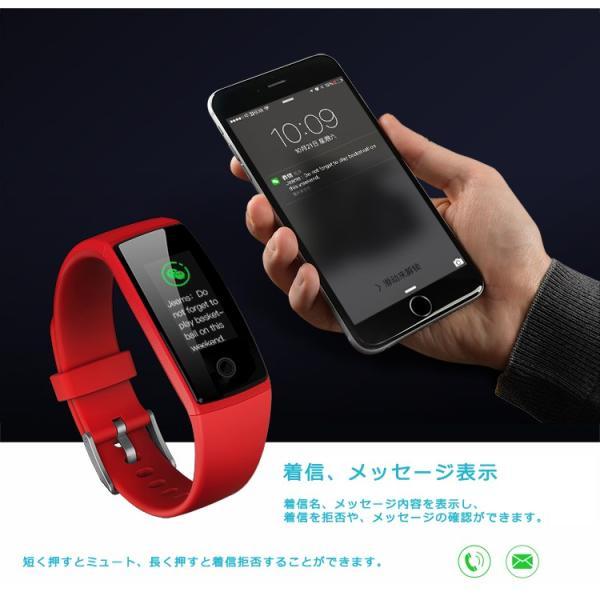 2019最新版 スマートウォッチ 日本語対応 カラーディスプレイ フィットネス スマートブレスレット iPhone Android IP7 防水防塵 睡眠計 血圧 長待機時間 父の日|sabb|12