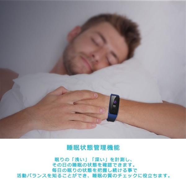 2019最新版 スマートウォッチ 日本語対応 カラーディスプレイ フィットネス スマートブレスレット iPhone Android IP7 防水防塵 睡眠計 血圧 長待機時間 父の日|sabb|13