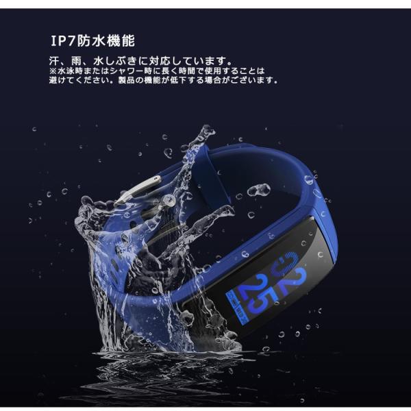 2019最新版 スマートウォッチ 日本語対応 カラーディスプレイ フィットネス スマートブレスレット iPhone Android IP7 防水防塵 睡眠計 血圧 長待機時間 父の日|sabb|14