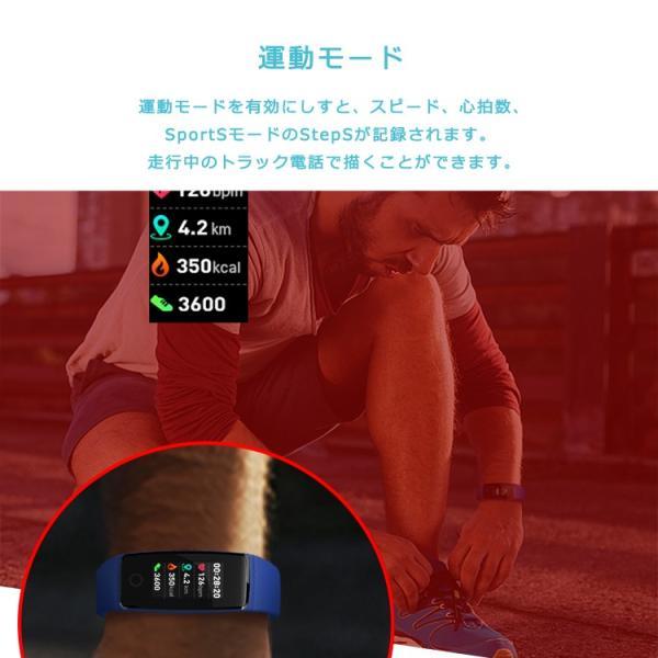 2019最新版 スマートウォッチ 日本語対応 カラーディスプレイ フィットネス スマートブレスレット iPhone Android IP7 防水防塵 睡眠計 血圧 長待機時間 父の日|sabb|05