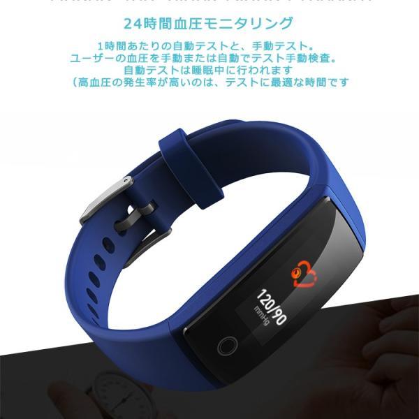 2019最新版 スマートウォッチ 日本語対応 カラーディスプレイ フィットネス スマートブレスレット iPhone Android IP7 防水防塵 睡眠計 血圧 長待機時間 父の日|sabb|06