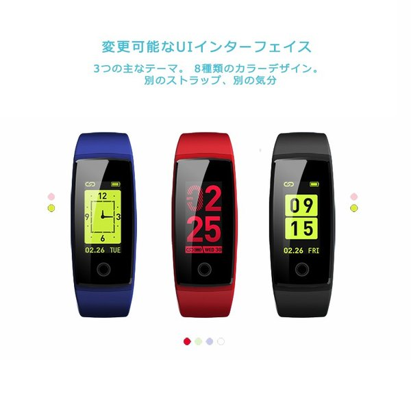 2019最新版 スマートウォッチ 日本語対応 カラーディスプレイ フィットネス スマートブレスレット iPhone Android IP7 防水防塵 睡眠計 血圧 長待機時間 父の日|sabb|07