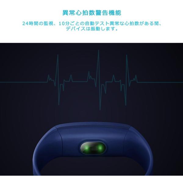 2019最新版 スマートウォッチ 日本語対応 カラーディスプレイ フィットネス スマートブレスレット iPhone Android IP7 防水防塵 睡眠計 血圧 長待機時間 父の日|sabb|08