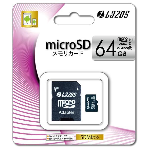 MicroSDメモリーカード 64GB マイクロ SDカード microSDHC メモリーカード TFカード CLASS10 SDカード 変換アダプタ付き 国内1年保証 (メール便送料無料)|sabb