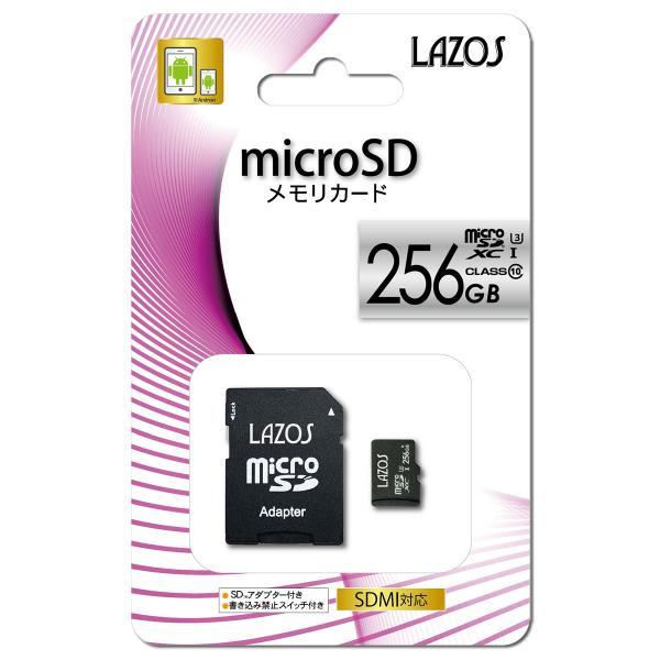 MicroSDメモリーカード 256GB マイクロ SDカード microSDHC メモリーカード TFカード CLASS10 SDカード 変換アダプタ付き 国内1年保証  (メール便送料無料) sabb