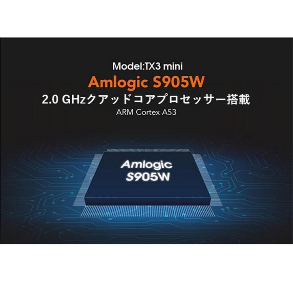 TV BOX TX3 Mini アンドロイド テレビでアンドロイド インターネットBOX 動画 音楽 写真 アプリ WiFi対応 HDMI端子 ミニ アンドロイド スマート TV ボックス|sabb|06
