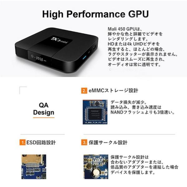 TV BOX TX3 Mini アンドロイド テレビでアンドロイド インターネットBOX 動画 音楽 写真 アプリ WiFi対応 HDMI端子 ミニ アンドロイド スマート TV ボックス|sabb|07