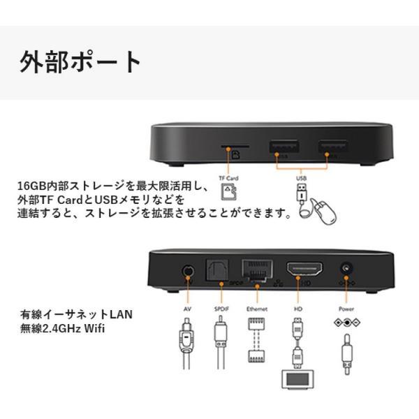 TV BOX TX3 Mini アンドロイド テレビでアンドロイド インターネットBOX 動画 音楽 写真 アプリ WiFi対応 HDMI端子 ミニ アンドロイド スマート TV ボックス|sabb|08