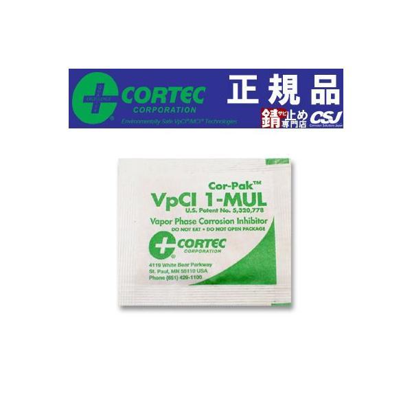 錆止め 気化性防錆剤 コーパック1-MULポーチ コーテック cortec 1個単品|sabidome