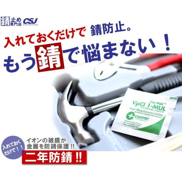 錆止め 気化性防錆剤 コーパック1-MULポーチ コーテック cortec 1個単品|sabidome|02