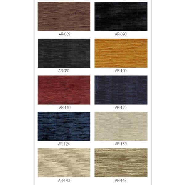 BM Sofa 1人掛けソファ 選べる背もたれフラットタイプ ローソファー ナラ無垢材|sabisabi-web|11