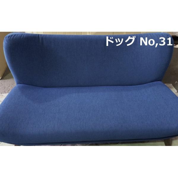 Capa Sofa 2人掛けソファ SabiSabiモデル 深いタイプ|sabisabi-web|11