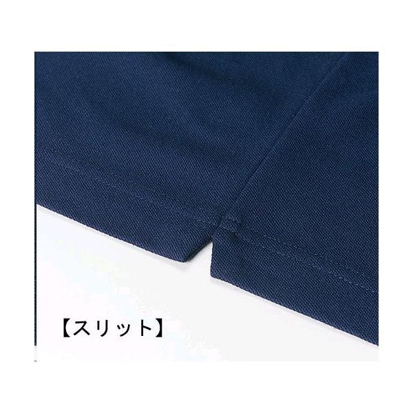 ポロシャツ メンズ レディース 半袖 シャツ ブランド ドライ 無地 大きい 小さい UVカット スポーツ 鹿の子 男 女 消臭 速乾 xs s m l 2l 3l 4l 5l 赤 ワイン|sac|03