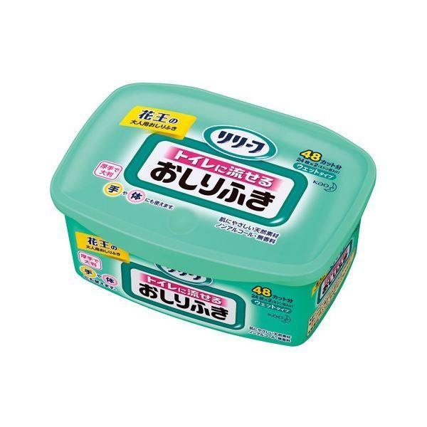 (業務用20セット) 花王 リリーフ 流せるおしりふき本体 24枚入 脱脂綿 清浄綿 ガーゼ|sac