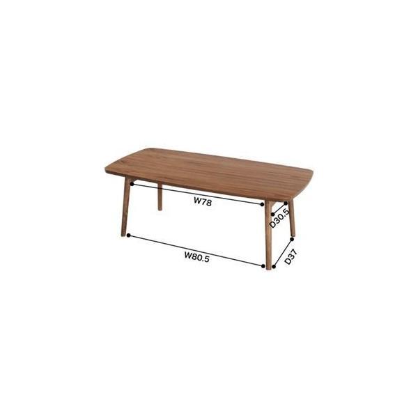 天然木フォールディングテーブル/折りたたみローテーブル 〔幅105cm〕 ウォールナット 『トムテ』 TAC-229WAL|sac|02