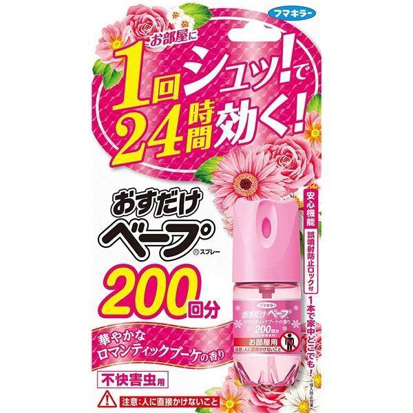 (まとめ)フマキラー おすだけベープスプレー200回分ロマンティックブーケの香り 〔×6点セット〕|sac