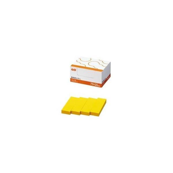 TANOSEE 強粘着ふせん75×25mm イエロー 1セット(60冊:20冊×3パック) 付箋紙 ポストイット|sac