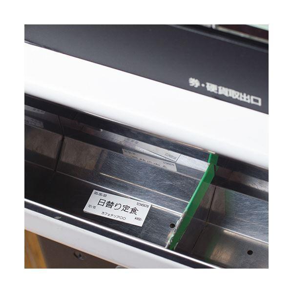 クリエイティア 券売機用感熱ロール紙幅57.5mm×長さ300m×芯内径35mm 白/ミシン入 KB57300WM 1箱(5巻) レジスター sac 02