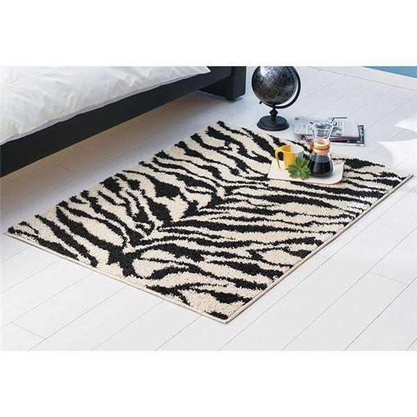 ゼブラ柄 ラグマット/絨毯 〔約95cm×130cm〕 モノトーン 長方形 日本製 ホットカーペット 床暖房対応 〔リビング〕 sac
