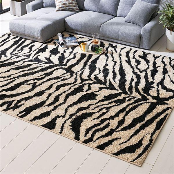 ゼブラ柄 ラグマット/絨毯 〔約130cm×190cm〕 モノトーン 長方形 日本製 ホットカーペット 床暖房対応 〔リビング〕|sac|02