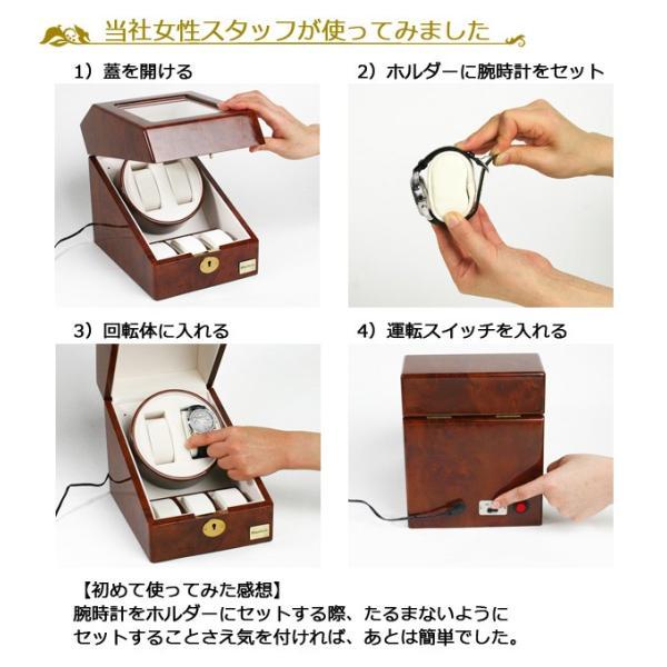 ワインディングマシーン 2本 マブチモーター ワインダー LED 自動巻き上げ機 腕時計 ウォッチワインダー 自動巻き 時計 ワインディングマシン 2本巻 マブチ 茶|sac|09