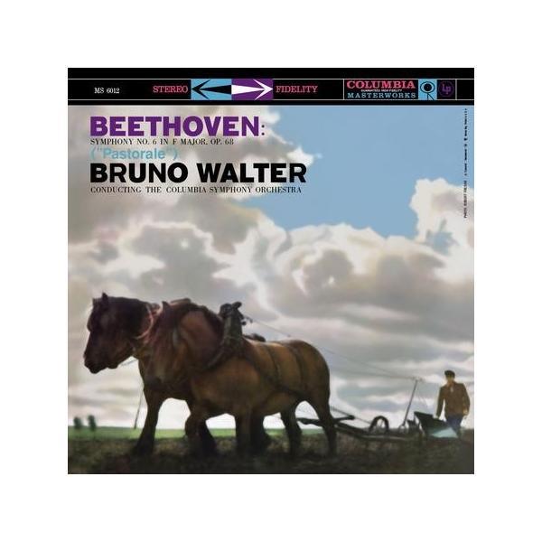 ハイブリッドSACD ブルーノ・ワルター&コロンビア交響楽団 ベートーヴェン交響曲第6番「田園」 Analogue Productions盤
