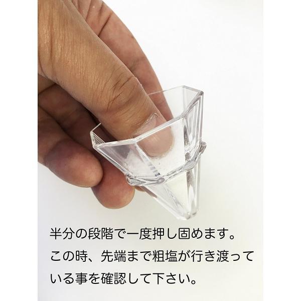 盛塩 盛り塩 しっかり八角錐が作れる 八角 盛り塩セット (盛塩固め器・八角皿5枚セット)送料無料|sachi-direct|05