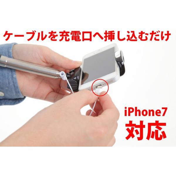 セルカ棒 自撮り棒 セルフィスティック ライトニングケーブル 有線 手元シャッターボタン付き iPhone専用モデル iPhone7対応|sachi-direct|02