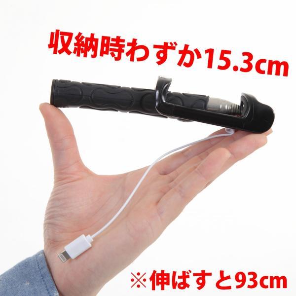 セルカ棒 自撮り棒 セルフィスティック ライトニングケーブル 有線 手元シャッターボタン付き iPhone専用モデル iPhone7対応|sachi-direct|03