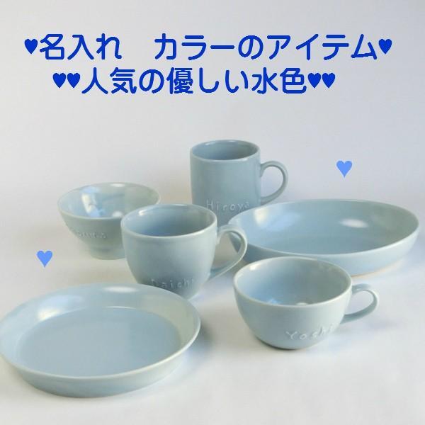 記念日ギフト 誕生日プレゼントや記念日の贈り物 名入れ お茶碗 選べる10色 プレゼント 記念品 結婚式の贈り物に名前入りギフト  sachi-style 12