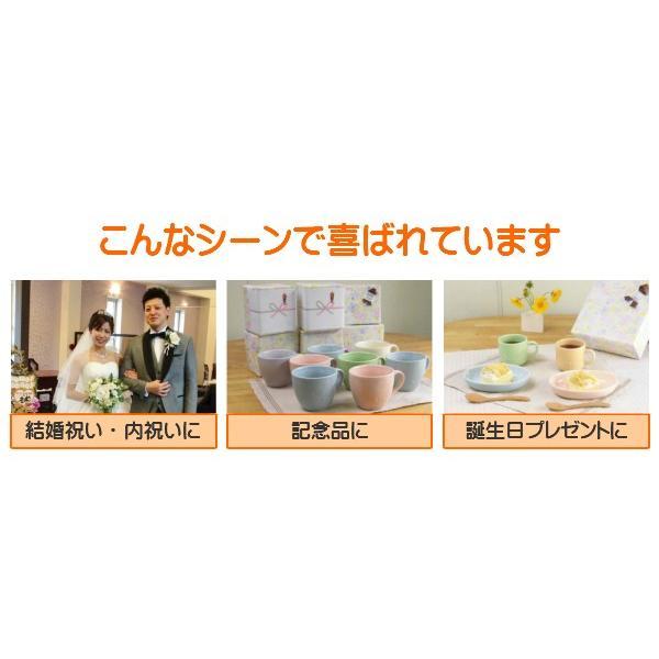 記念日ギフト 誕生日プレゼントや記念日の贈り物 名入れ お茶碗 選べる10色 プレゼント 記念品 結婚式の贈り物に名前入りギフト  sachi-style 14
