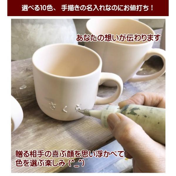 記念日ギフト 誕生日プレゼントや記念日の贈り物 名入れ お茶碗 選べる10色 プレゼント 記念品 結婚式の贈り物に名前入りギフト  sachi-style 16