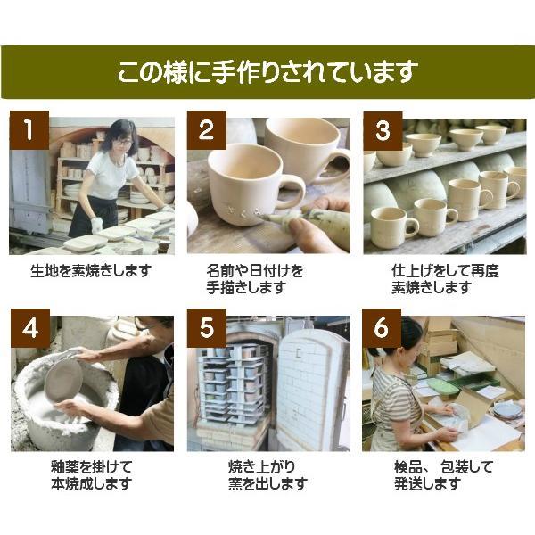 記念日ギフト 誕生日プレゼントや記念日の贈り物 名入れ お茶碗 選べる10色 プレゼント 記念品 結婚式の贈り物に名前入りギフト  sachi-style 17