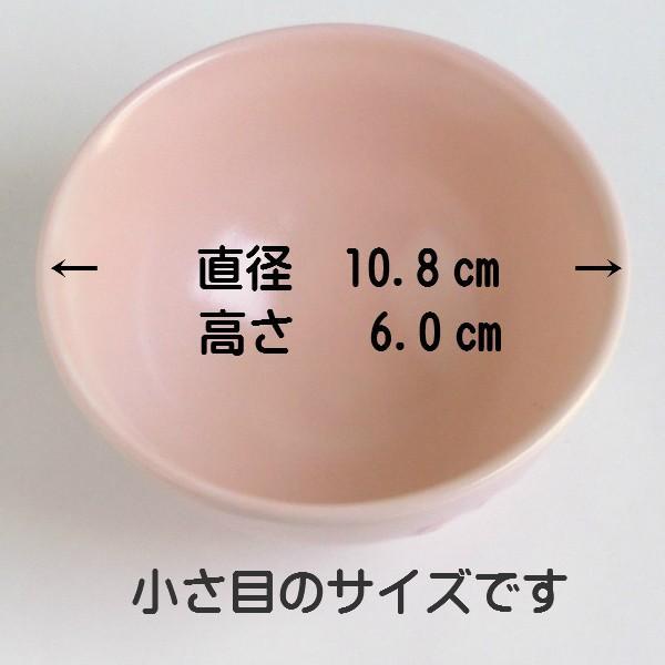 記念日ギフト 誕生日プレゼントや記念日の贈り物 名入れ お茶碗 選べる10色 プレゼント 記念品 結婚式の贈り物に名前入りギフト  sachi-style 04