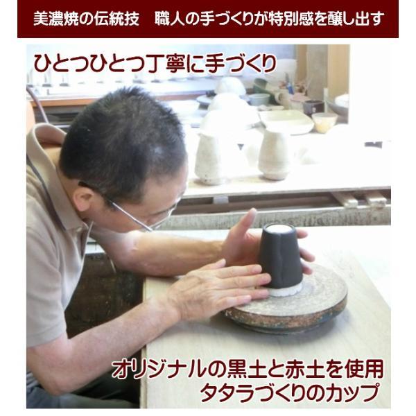 記念日ギフト 誕生日プレゼント 名入れ 焼酎カップ 職人が手づくり 名入れ 結婚祝いの贈り物  名前入りカップ タンブラー|sachi-style|16
