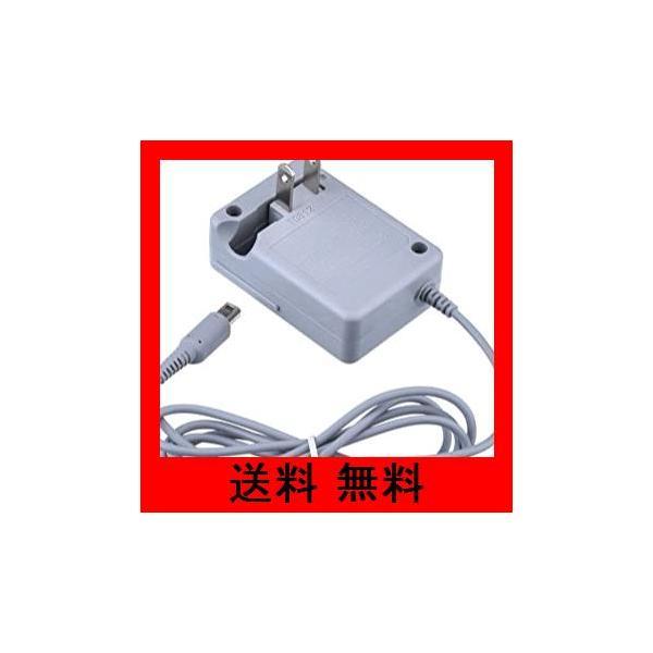 RGEEKNintendo(ニンテンドー)任天堂DSi/NDSi/2DS/2DSXL/3DS/3DSXL専用ACアダ