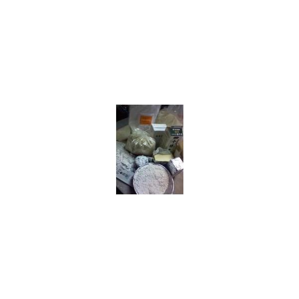 近畿・中四国・東海北陸限定冷蔵便!クセになりそうな甘さ控えめの「幸屋のシュークリーム」6個入【送料無料】(北海道は918円、沖縄は704円必要) sachiya224873 08