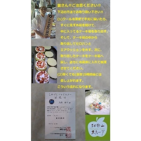 バレンタイン チョコレートではなく「ハート型生クリームケーキ5号(15センチ)」【送料無料】(北海道は918円、沖縄は704円必要)|sachiya224873|04