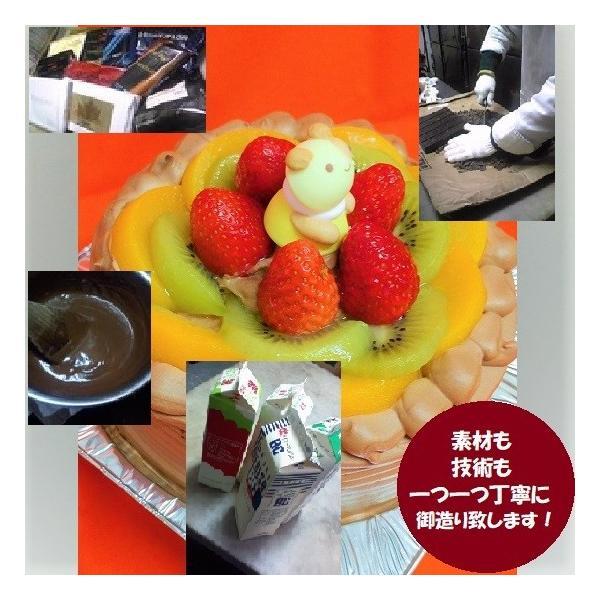 3日前要予約!バースデーケーキ お誕生日ケーキ チョコレートケーキ「生クリームチョコ12センチ」【送料無料】(北海道は918円、沖縄は704円必要)|sachiya224873|03