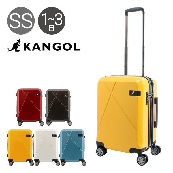 カンゴール スーツケース 53cm 35L 3.2kg クロスエイト 250-5701 KANGOL   ハード ファスナー   キャリーケース キャリーバッグ 拡張 TSAロック搭載