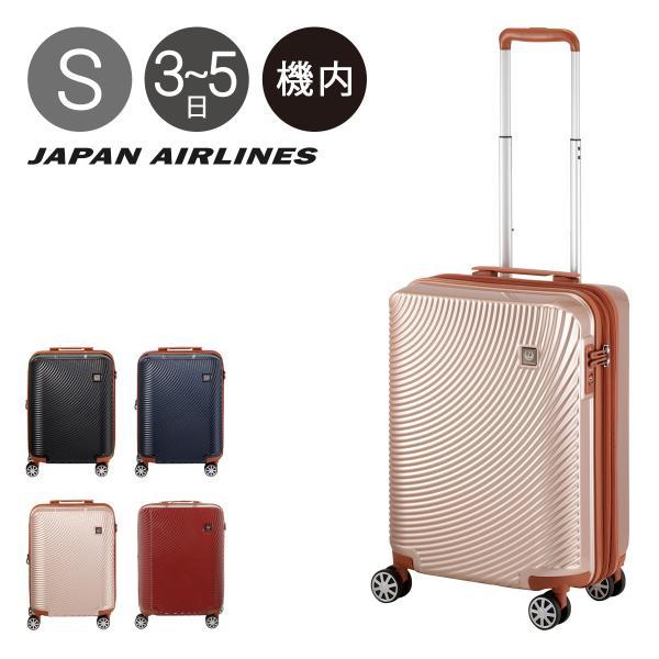 JAL スーツケース 4輪|機内持ち込み 42L 47cm 2.7kg 601-47|軽量 拡張 ハード ファスナー|ジャル JAPAN AIRLINES ジャパンエアライン [PO10]