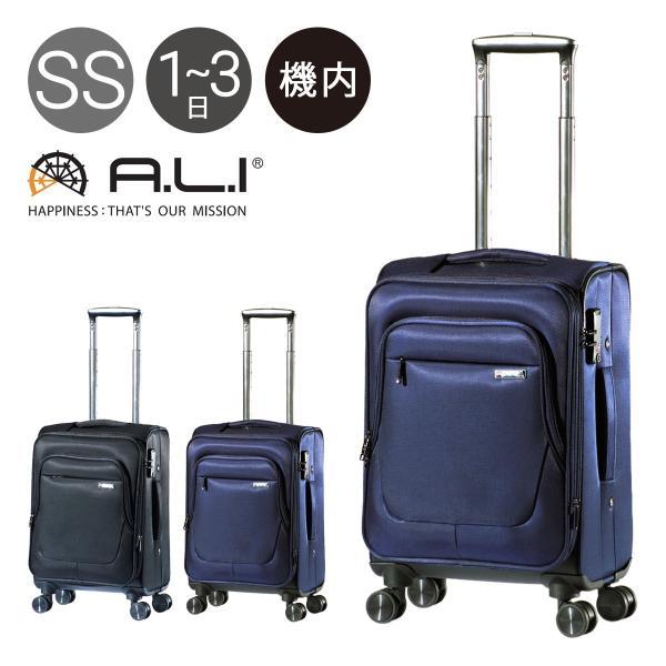 アジアラゲージ スーツケース 機内持ち込み 39L 44.5cm 3.4kg ALK-7020-18 A.L.I ソフト キャリーバッグ キャリーケース フロントオープン 拡張 TSAロック搭載